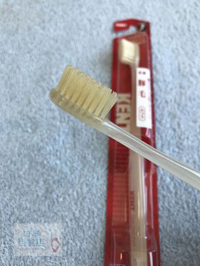 KENT豚毛歯ブラシ