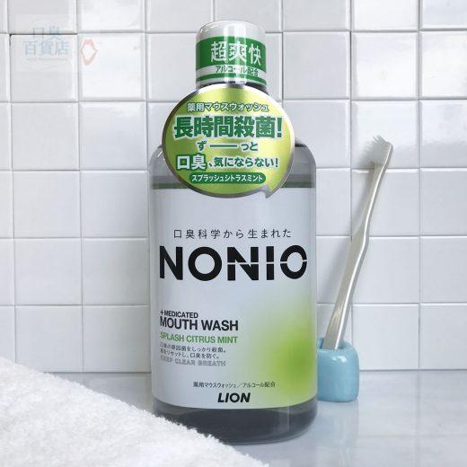 NONIOマウスウォッシュスプラッシュシトラスミント
