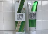 マツキヨ歯磨き粉