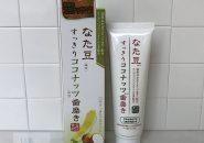 なた豆ココナッツ歯磨き