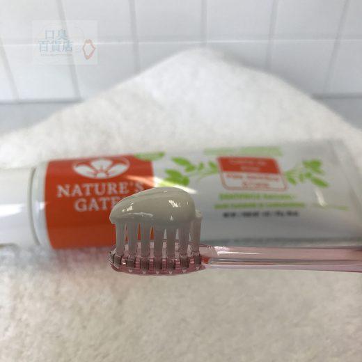 ネイチャーズゲート歯磨き粉