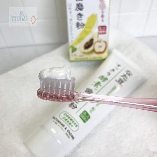 なた豆酵素歯磨き粉
