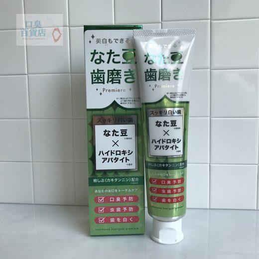 なた豆歯磨きアパタイト