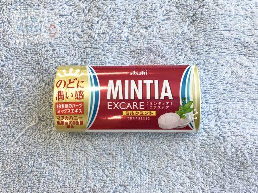 ミンティアEXミルクミント