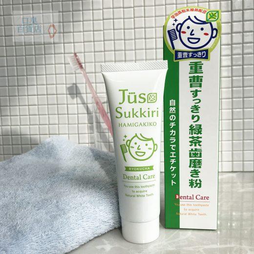 重曹すっきり歯磨き粉