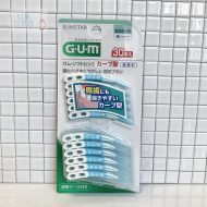 GUM歯間ブラシ